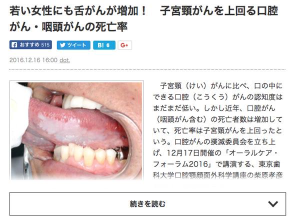 愛媛 矯正 歯科 か うん せ りん ぐ 優 歯科 オフィス